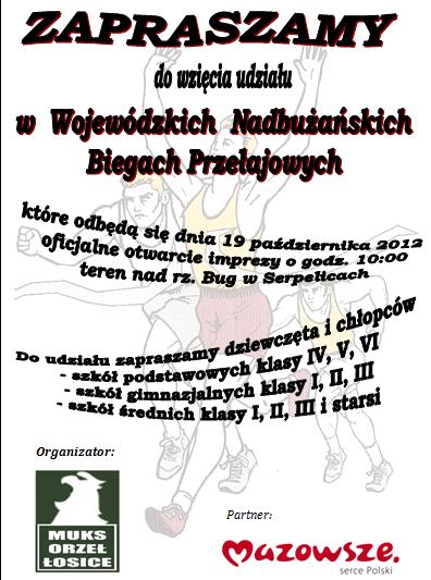 Wojewódzkie Nadbużańskie Biegi Przełajowe- Serpelice 19.10.2012 r.