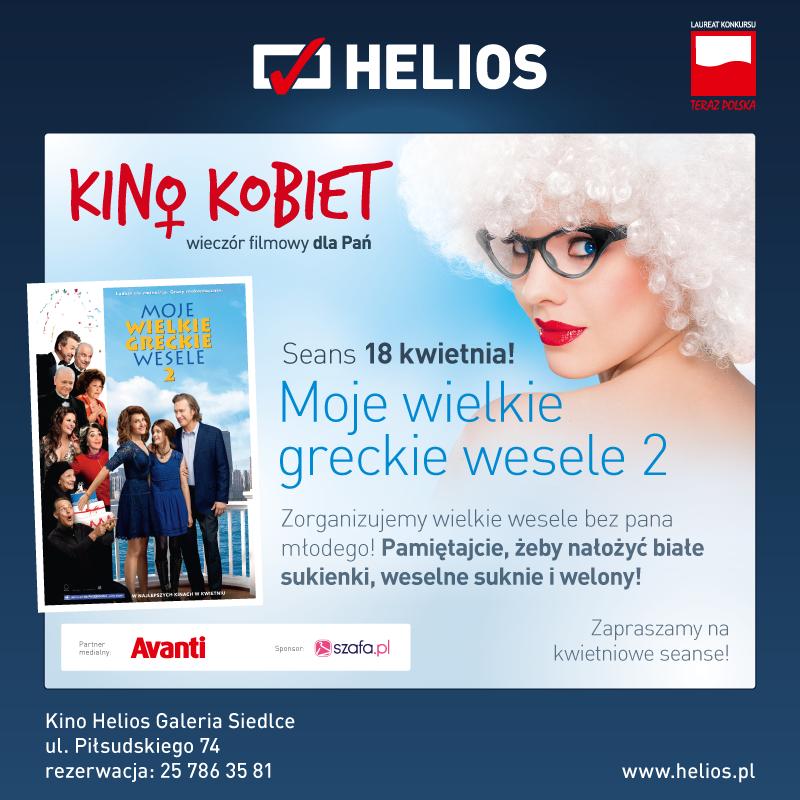 """""""Moje wielkie greckie wesele 2"""" – wygraj bilety do Kina Kobiet"""