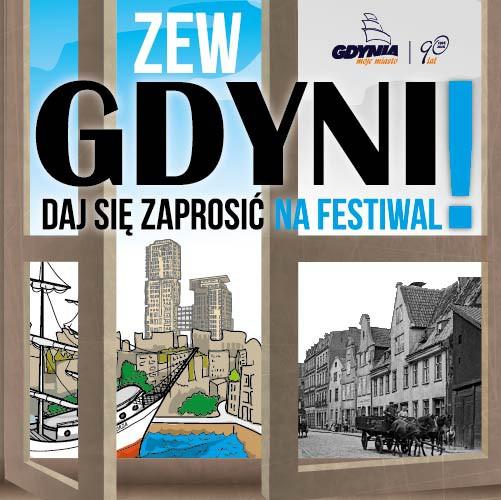 Wygraj 7-dniowy pobyt na Festiwalu Filmowym w Gdyni