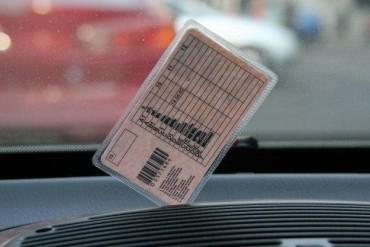 Trzem kierowcom zatrzymano prawo jazdy za nadmierną prędkość