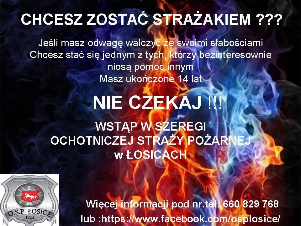 15995941_1224719380945554_280537833_n