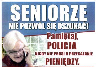 Policja przestrzega: Uwaga na oszustwa na policjanta CBŚ!