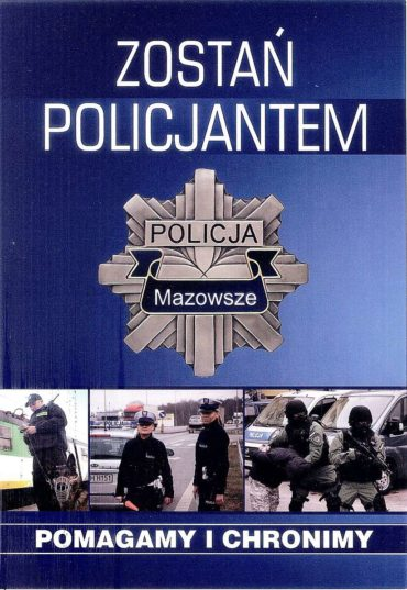 Zmiana terminów i limitów naboru do służby w Policji w 2017r.