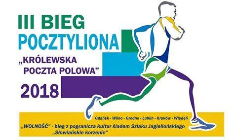 Bieg Pocztyliona po raz pierwszy zawita do ŁOSIC!