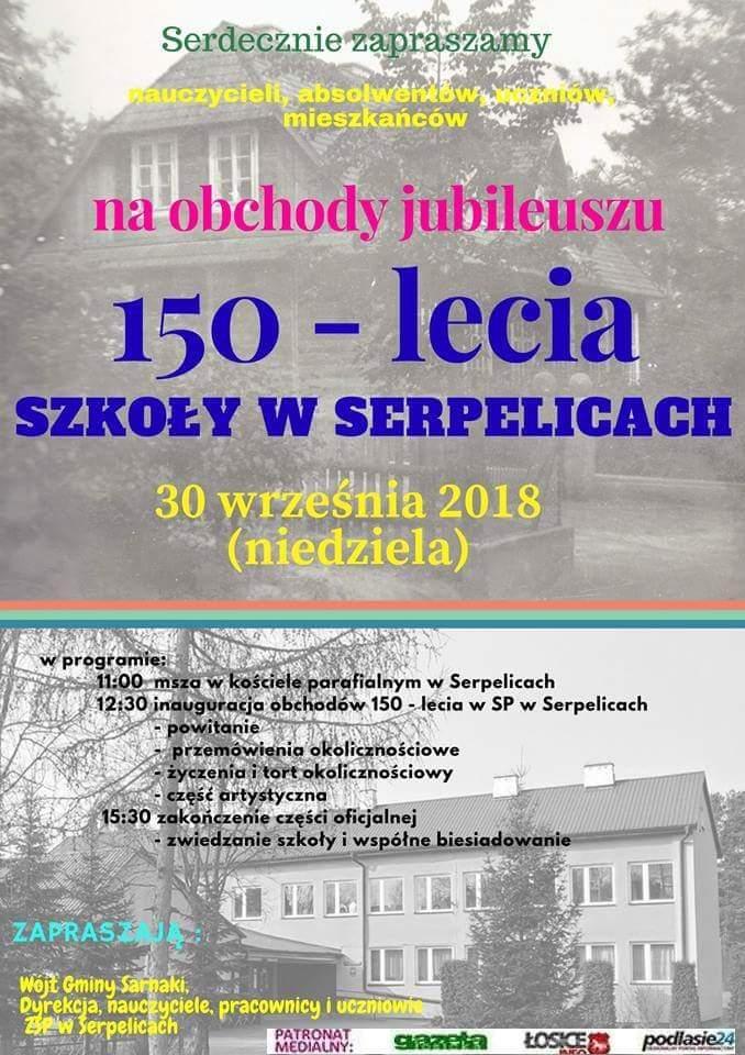 150-lecie Szkoły w Serpelicach